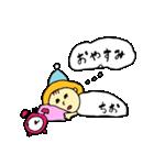 全ての「ちお」に捧げるスタンプ★(個別スタンプ:30)