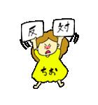 全ての「ちお」に捧げるスタンプ★(個別スタンプ:33)