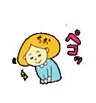 全ての「ちお」に捧げるスタンプ★(個別スタンプ:38)
