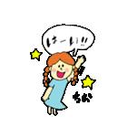 全ての「ちお」に捧げるスタンプ★(個別スタンプ:40)