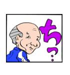無責任爺さん、G3の5号(個別スタンプ:40)