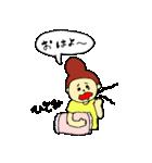 全ての「ひとみ」に捧げるスタンプ★(個別スタンプ:01)