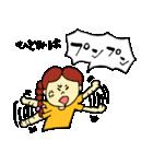 全ての「ひとみ」に捧げるスタンプ★(個別スタンプ:15)
