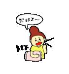 全ての「まさよ」に捧げるスタンプ★(個別スタンプ:01)
