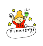 全ての「まさよ」に捧げるスタンプ★(個別スタンプ:05)