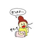 全ての「ちひろ」に捧げるスタンプ★(個別スタンプ:01)