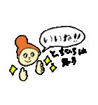 全ての「ちひろ」に捧げるスタンプ★(個別スタンプ:09)