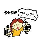 全ての「ちひろ」に捧げるスタンプ★(個別スタンプ:15)