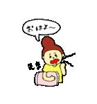 全ての「えま」に捧げるスタンプ★(個別スタンプ:01)