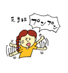 全ての「えま」に捧げるスタンプ★(個別スタンプ:15)