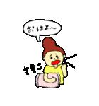 全ての「さきこ」に捧げるスタンプ★(個別スタンプ:01)