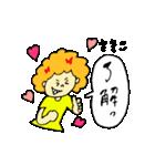 全ての「さきこ」に捧げるスタンプ★(個別スタンプ:07)