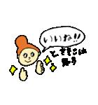 全ての「さきこ」に捧げるスタンプ★(個別スタンプ:09)