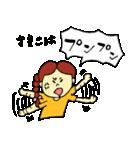 全ての「さきこ」に捧げるスタンプ★(個別スタンプ:15)