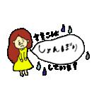 全ての「さきこ」に捧げるスタンプ★(個別スタンプ:17)