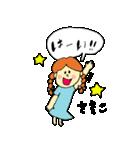 全ての「さきこ」に捧げるスタンプ★(個別スタンプ:40)