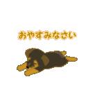 僕 ぽんた!(個別スタンプ:4)