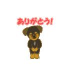 僕 ぽんた!(個別スタンプ:5)