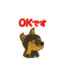 僕 ぽんた!(個別スタンプ:12)