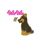 僕 ぽんた!(個別スタンプ:18)