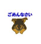 僕 ぽんた!(個別スタンプ:25)