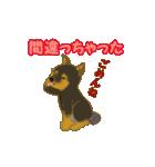 僕 ぽんた!(個別スタンプ:38)