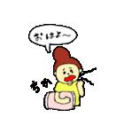 全ての「ちか」に捧げるスタンプ★(個別スタンプ:01)