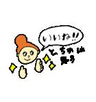 全ての「ちか」に捧げるスタンプ★(個別スタンプ:09)
