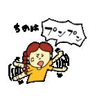 全ての「ちか」に捧げるスタンプ★(個別スタンプ:15)