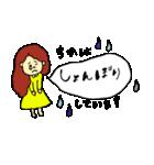 全ての「ちか」に捧げるスタンプ★(個別スタンプ:17)