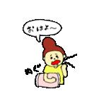 全ての「めぐ」に捧げるスタンプ★(個別スタンプ:01)