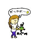 全ての「めぐ」に捧げるスタンプ★(個別スタンプ:04)