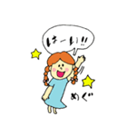 全ての「めぐ」に捧げるスタンプ★(個別スタンプ:40)