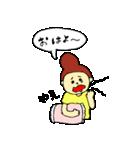 全ての「やえ」に捧げるスタンプ★(個別スタンプ:01)