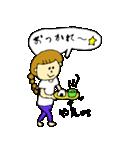 全ての「やえ」に捧げるスタンプ★(個別スタンプ:04)