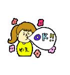 全ての「やえ」に捧げるスタンプ★(個別スタンプ:08)