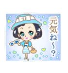 鹿児島 LADY DOLL~大人女子の鹿児島弁+α(個別スタンプ:02)