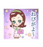 鹿児島 LADY DOLL~大人女子の鹿児島弁+α(個別スタンプ:03)
