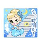 鹿児島 LADY DOLL~大人女子の鹿児島弁+α(個別スタンプ:05)