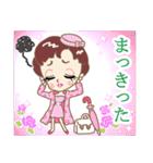 鹿児島 LADY DOLL~大人女子の鹿児島弁+α(個別スタンプ:10)