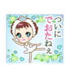 鹿児島 LADY DOLL~大人女子の鹿児島弁+α(個別スタンプ:11)