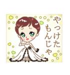 鹿児島 LADY DOLL~大人女子の鹿児島弁+α(個別スタンプ:12)
