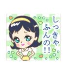 鹿児島 LADY DOLL~大人女子の鹿児島弁+α(個別スタンプ:14)