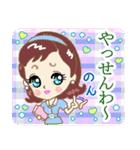 鹿児島 LADY DOLL~大人女子の鹿児島弁+α(個別スタンプ:18)