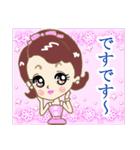鹿児島 LADY DOLL~大人女子の鹿児島弁+α(個別スタンプ:19)