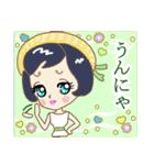 鹿児島 LADY DOLL~大人女子の鹿児島弁+α(個別スタンプ:20)
