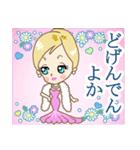 鹿児島 LADY DOLL~大人女子の鹿児島弁+α(個別スタンプ:22)