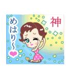 鹿児島 LADY DOLL~大人女子の鹿児島弁+α(個別スタンプ:24)