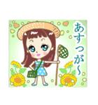 鹿児島 LADY DOLL~大人女子の鹿児島弁+α(個別スタンプ:25)
