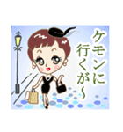鹿児島 LADY DOLL~大人女子の鹿児島弁+α(個別スタンプ:26)